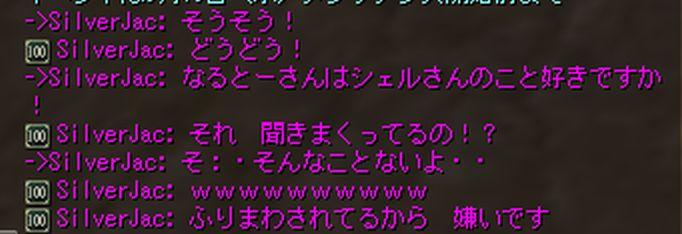 c0022896_215434100.jpg