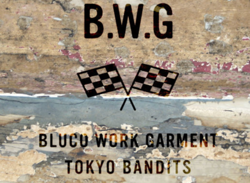 B.W.G NEW ITEMS!!!!!_d0101000_18295477.png