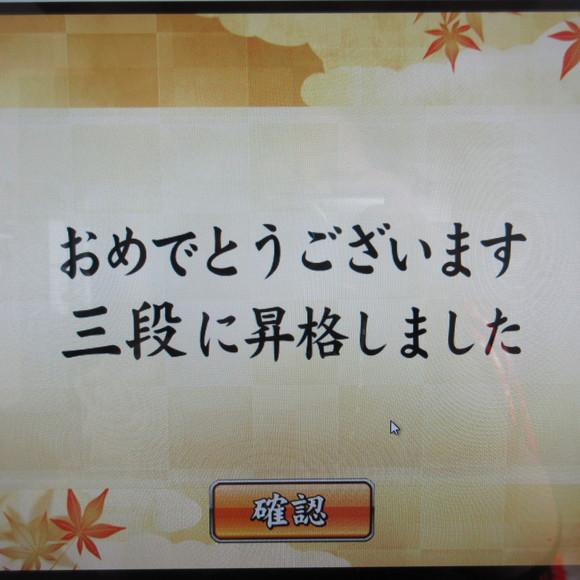 d0009101_20103984.jpg