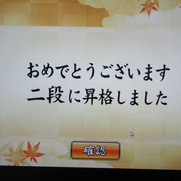 d0009101_2010719.jpg