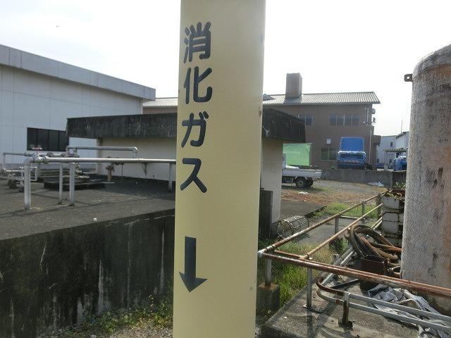 鹿沼市(栃木県)の「官民連携による下水道汚泥を活用した創エネルギー・廃棄物処理事業」_f0141310_08122751.jpg