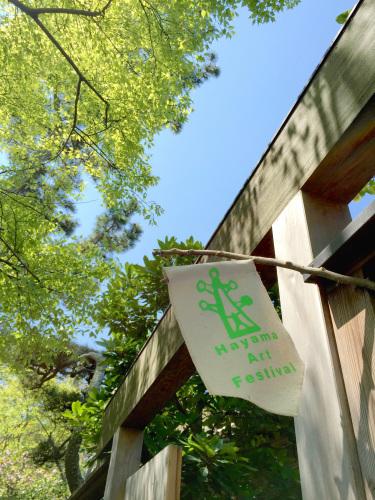 2017_葉山芸術祭レポート_f0201310_16121034.jpg