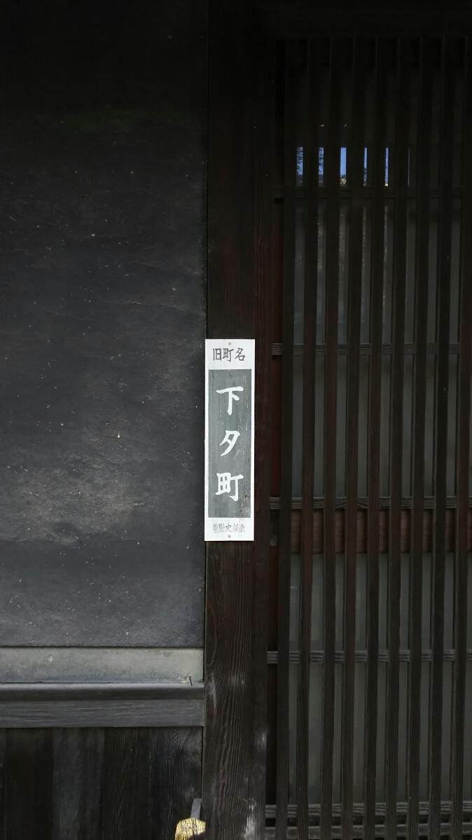 b0149812_19374585.jpg