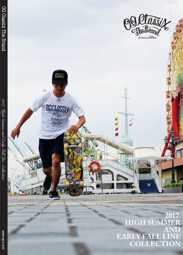 High Summer 2017発射!_c0240616_17491146.jpg