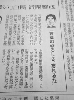 日本は正常な国_b0312424_21535554.jpg