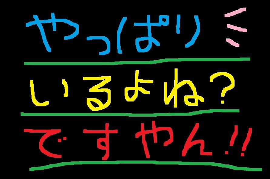 f0056935_19554789.jpg