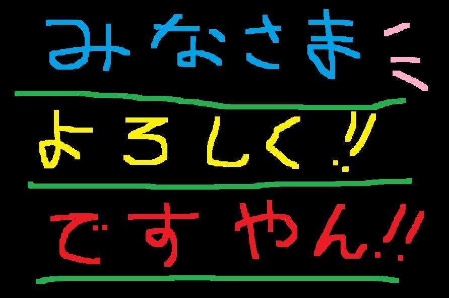 f0056935_20143816.jpg