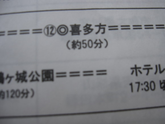a0279743_935591.jpg