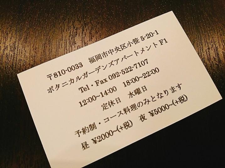 b0060363_02241496.jpg