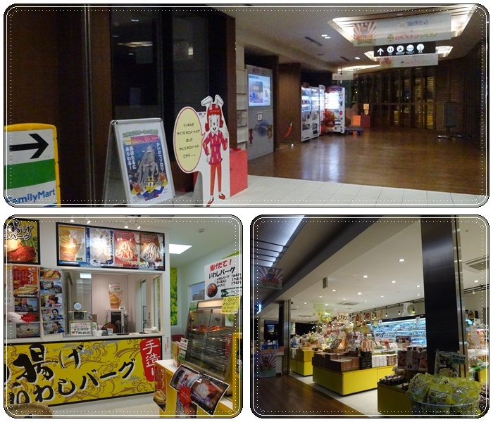バスツアーで原岡海岸へ_b0236665_03235609.jpg