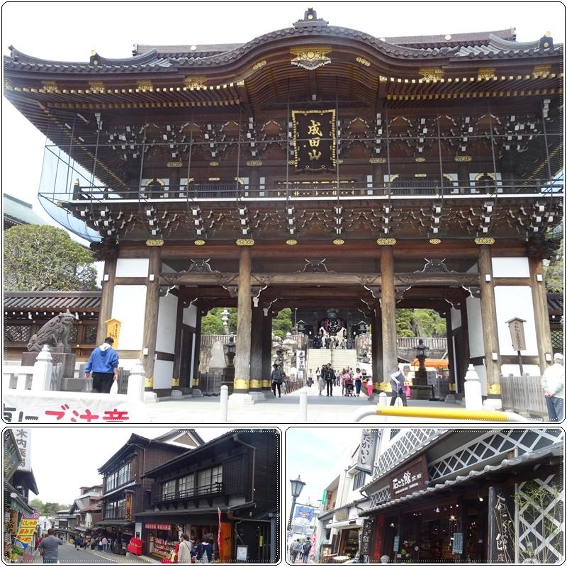 成田山でそば豆腐_b0236665_04071629.jpg