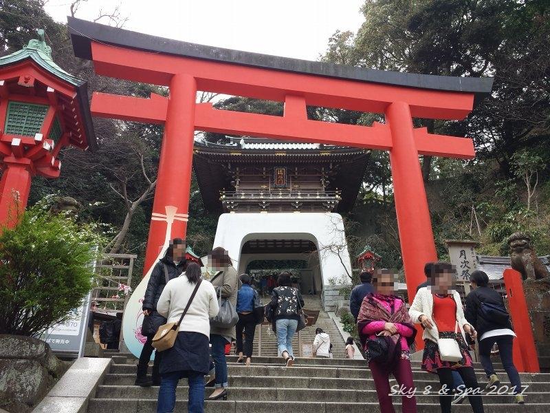 ◆ 日本三大弁財天 「江島神社」へ (2017年3月)_d0316868_6244148.jpg
