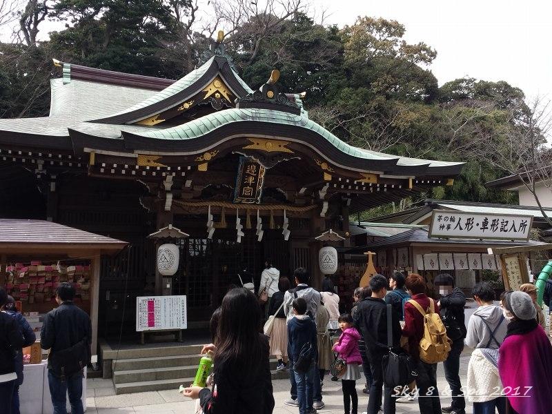◆ 日本三大弁財天 「江島神社」へ (2017年3月)_d0316868_6304010.jpg