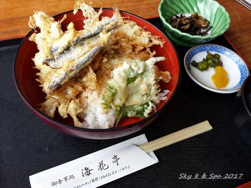 ◆ 日本三大弁財天 「江島神社」へ (2017年3月)_d0316868_6572214.jpg