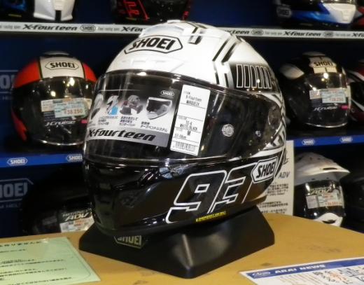 SHOEIヘルメットの新色、入ってきています!_b0163075_19354305.png