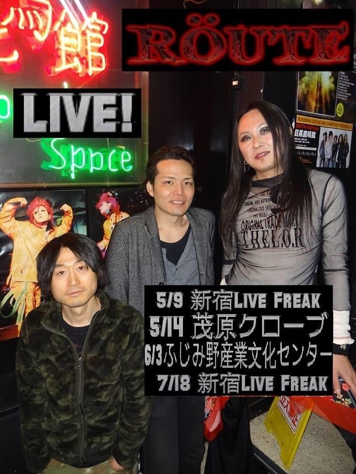 5/14(日)RÖUTE LIVE!茂原クローブ 出演20:20~_d0061678_12050419.jpg