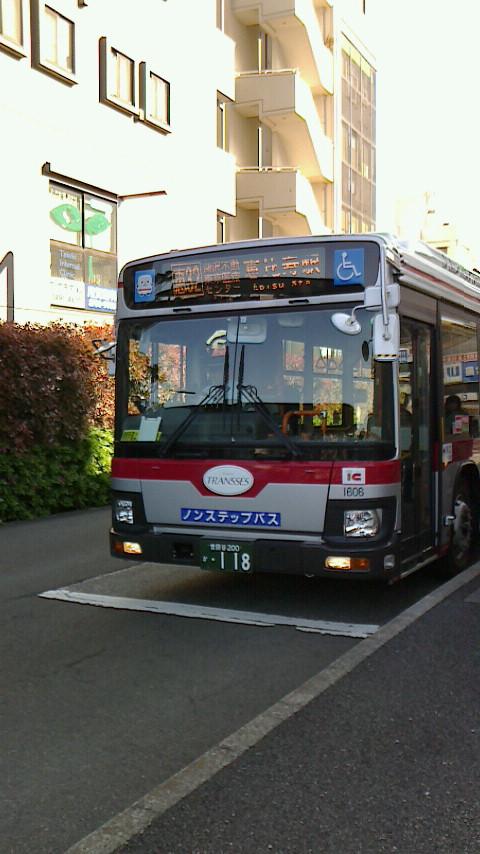 f0032978_1672620.jpg
