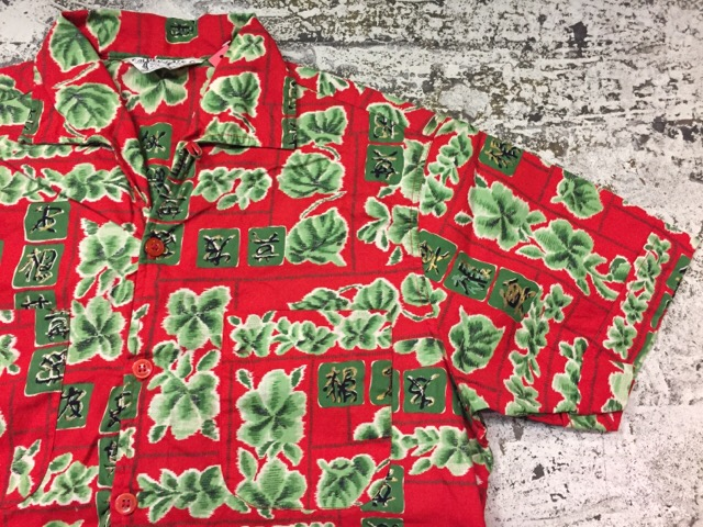 HawaiianShirt!! Shirt Part1(大阪アメ村店)_c0078587_23213675.jpg