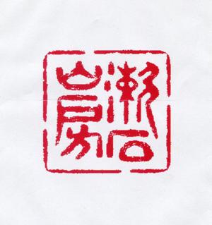 f0307792_19480995.jpg