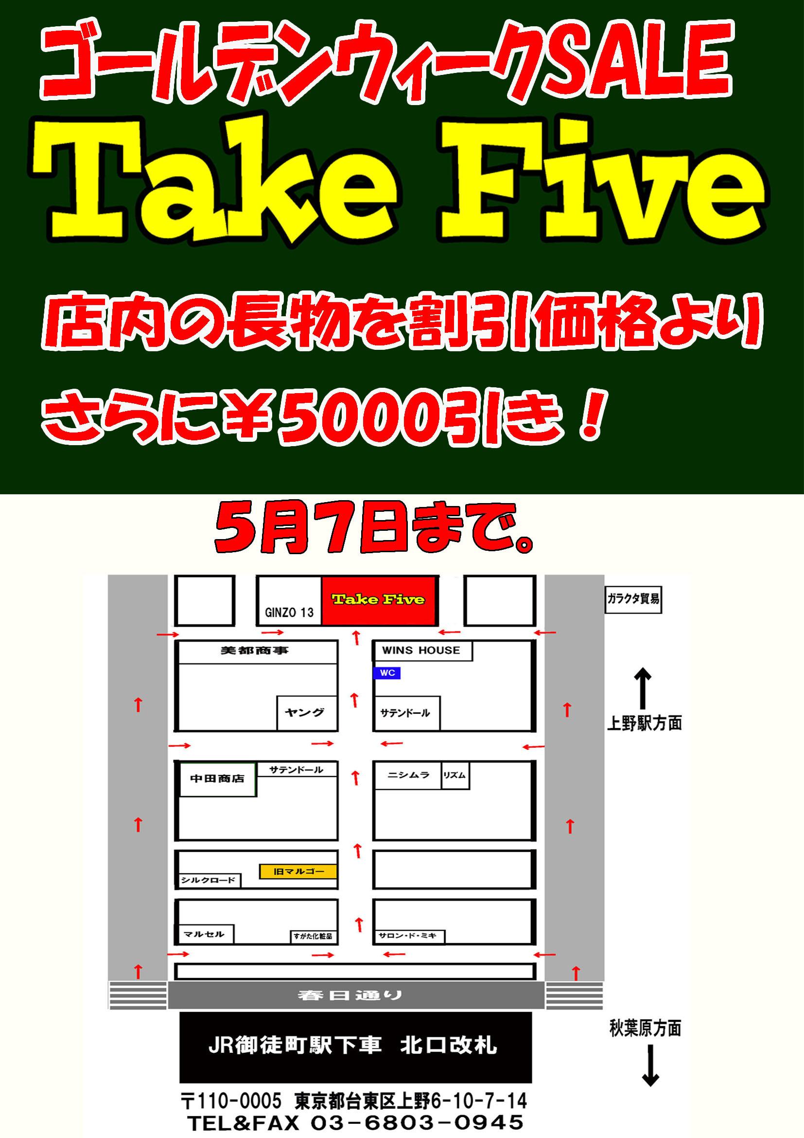 f0131995_17423086.jpg