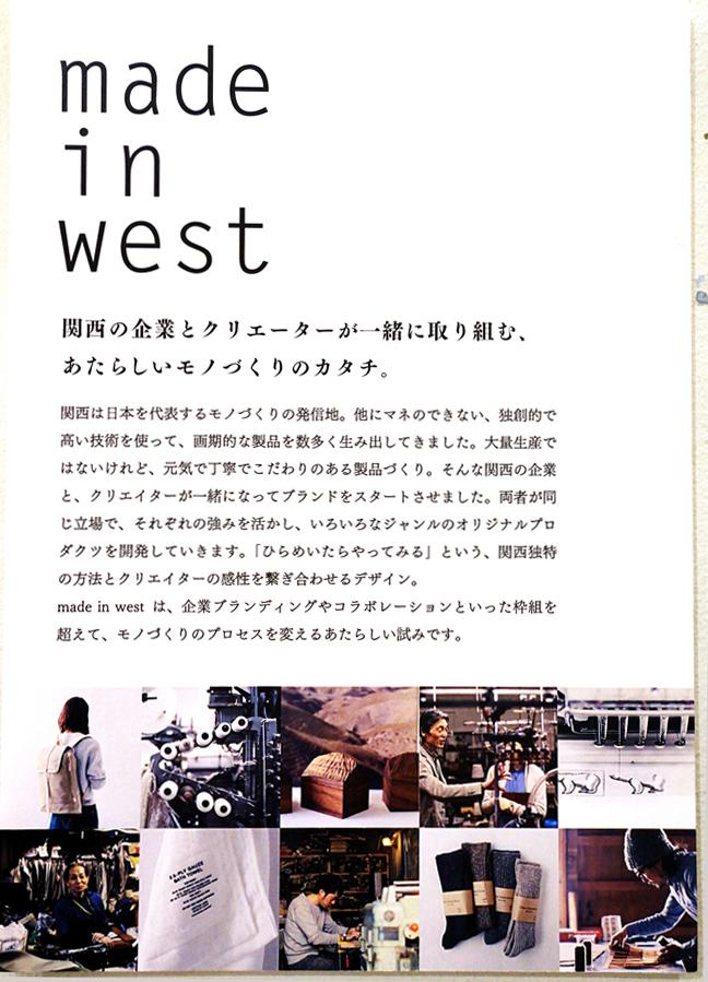 【期間限定】made in west イエティザックが入荷しました!_b0184796_15094937.jpg