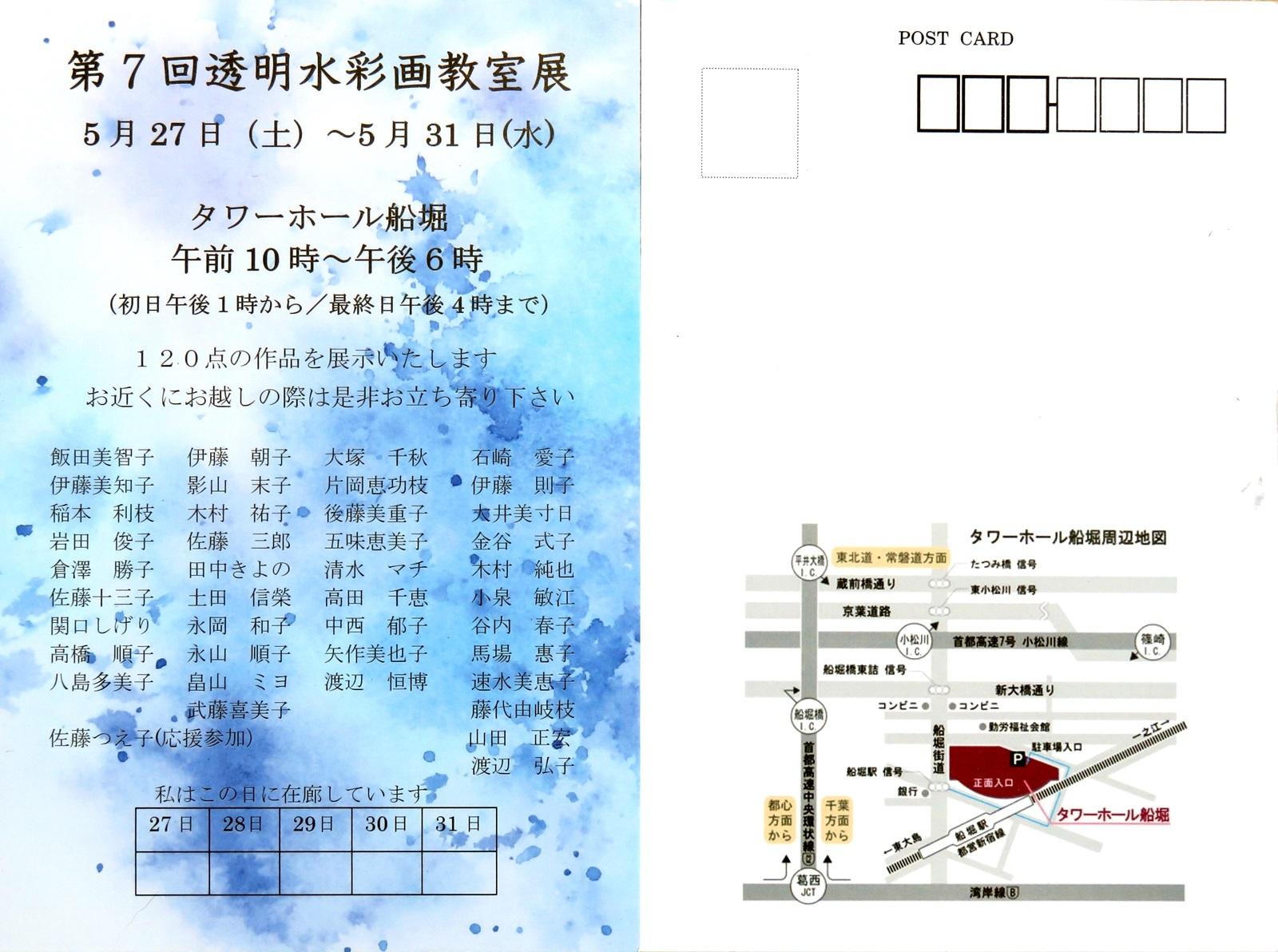 f0368999_22140882.jpg