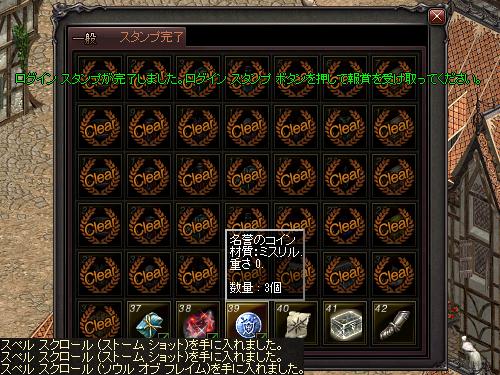 b0056117_15345360.jpg