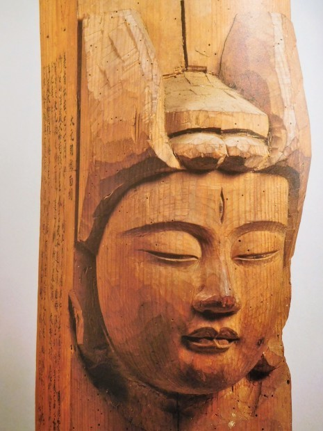 木 × 仏像 飛鳥仏から円空へ 日本の木彫仏1000年 大阪市立美術館_e0345320_23553408.jpg