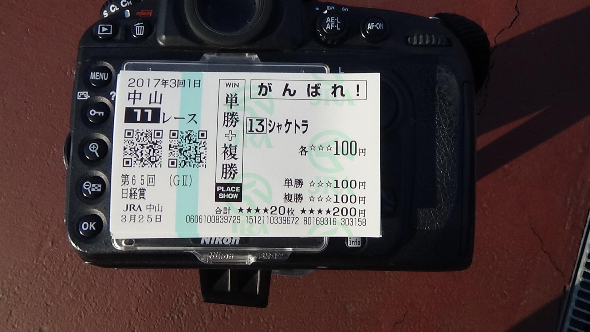f0250322_10423213.jpg