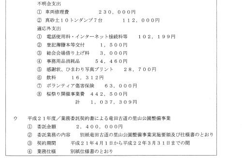 b0253941_19050715.jpg