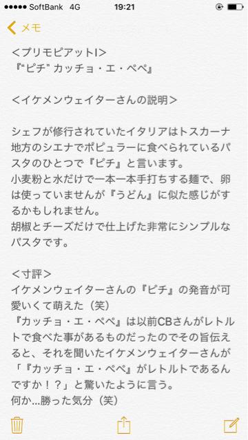 b0136045_20013542.jpg