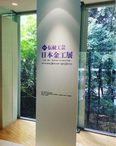 美術館巡り_a0197647_15431836.jpg