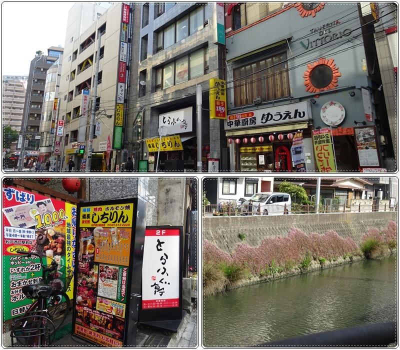 成田山でそば豆腐_b0236665_04031157.jpg