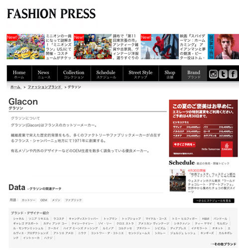 グラソンのTシャツ_b0274170_17273832.jpg