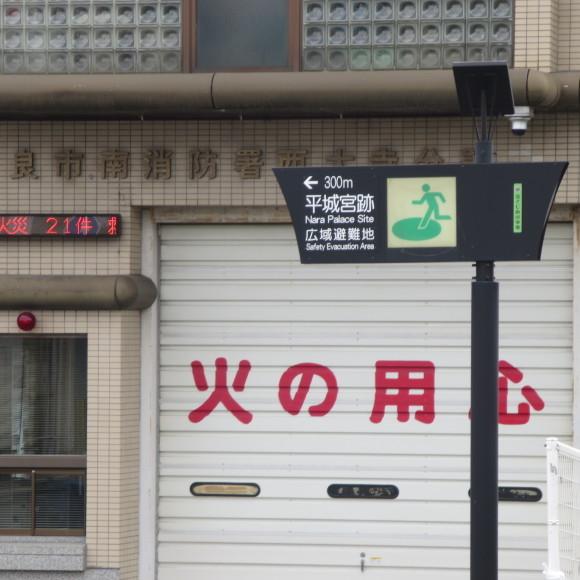 秋篠川の源流をたどる(歩いて)_c0001670_17052651.jpg