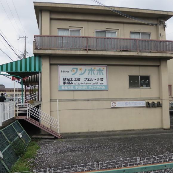 秋篠川の源流をたどる(歩いて)_c0001670_17054117.jpg