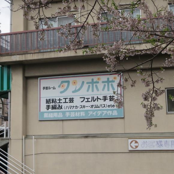 秋篠川の源流をたどる(歩いて)_c0001670_17054516.jpg