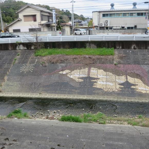 秋篠川の源流をたどる(歩いて)_c0001670_17060198.jpg