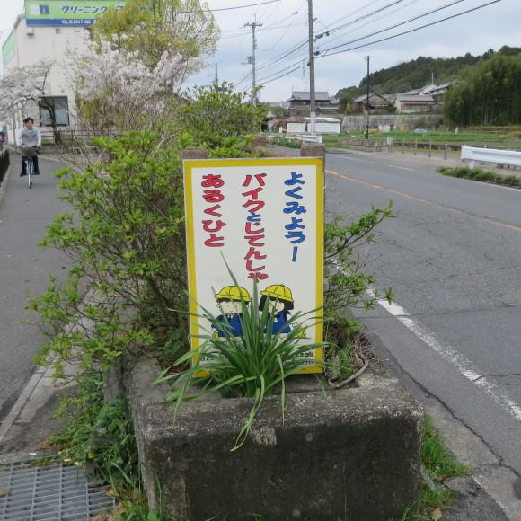 秋篠川の源流をたどる(歩いて)_c0001670_17060744.jpg