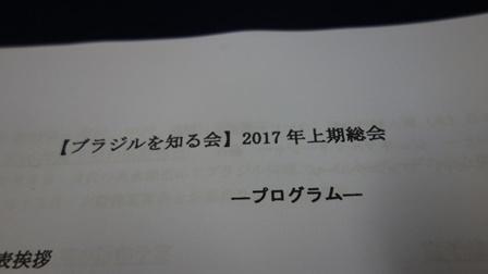 f0146587_21261033.jpg