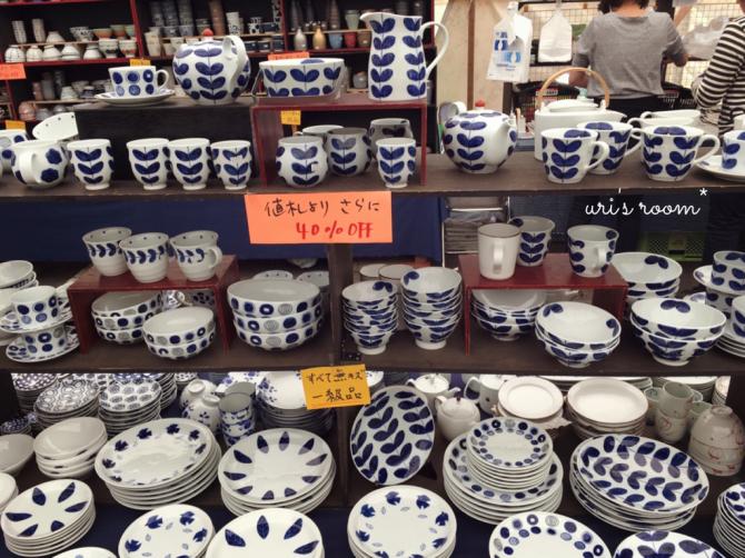 2017波佐見陶器まつりレポ!今年の白山陶器はとんでもないことになっています…_a0341288_17491191.jpg
