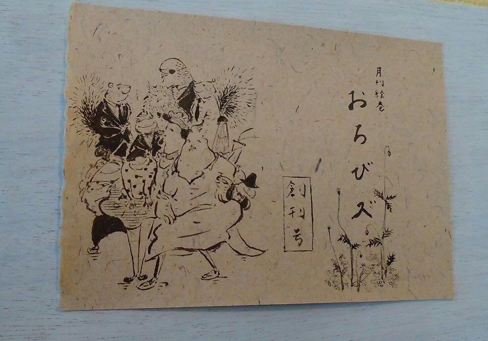 4月29日は松岡文さん在廊。似顔絵開催します。_d0322493_1551629.jpg