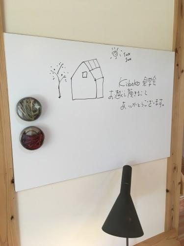 ki-bako完成見学会 一日目_d0087595_19463031.jpg