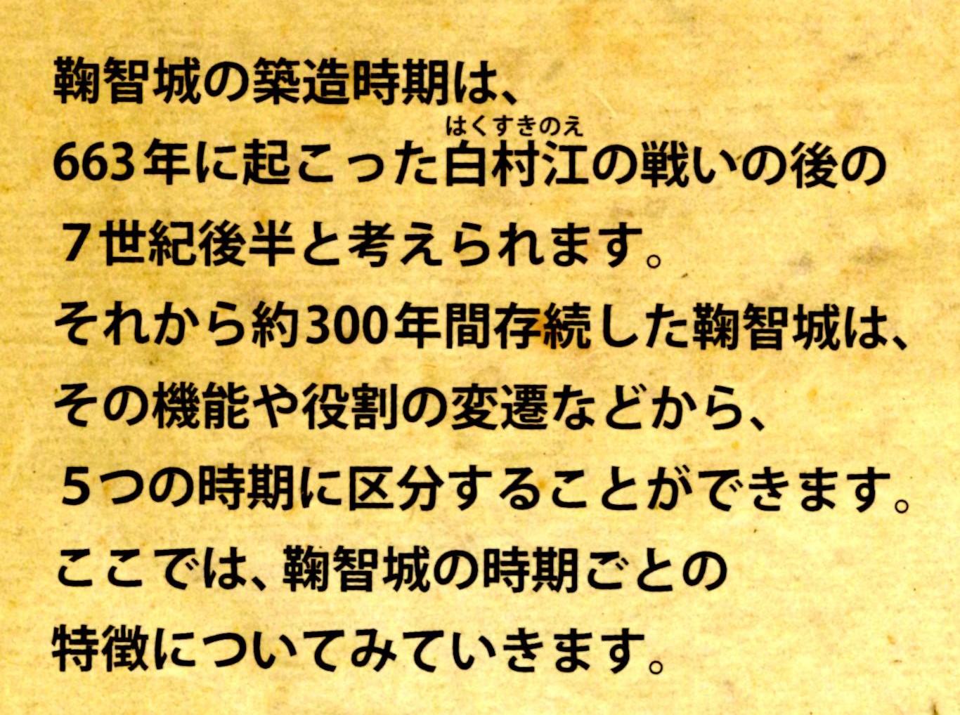 a0137997_955329.jpg