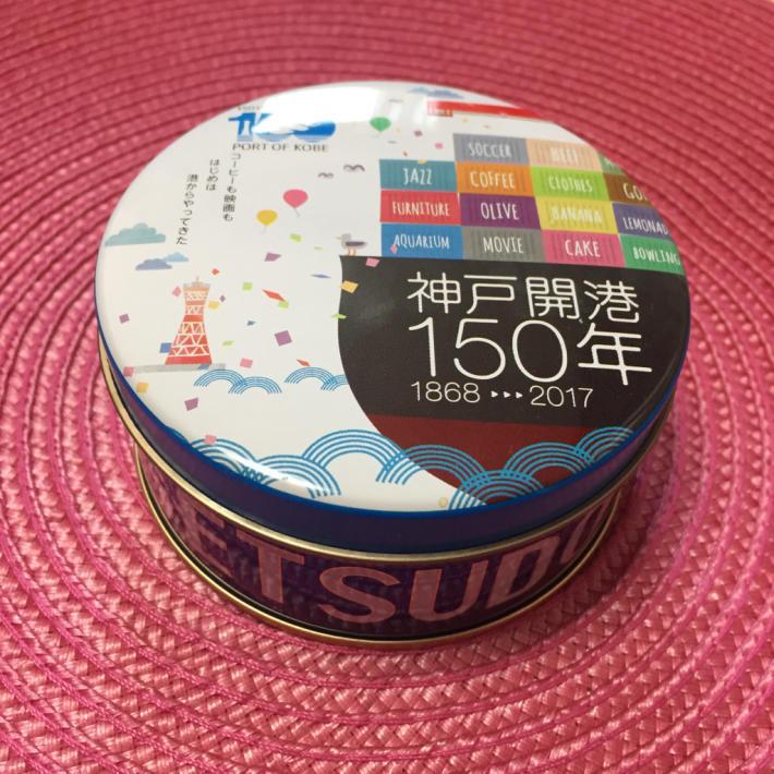 神戸空港の売店が充実してた件♪_d0285416_18421662.jpg