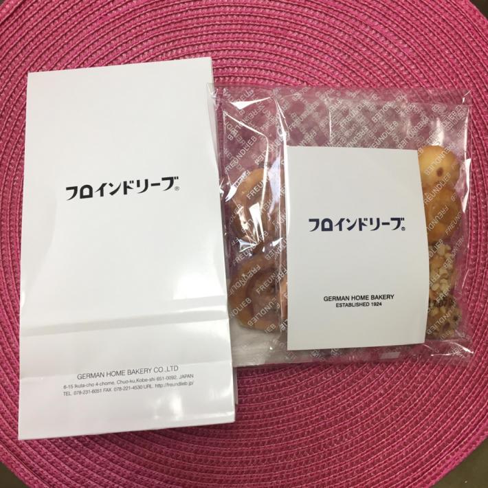 神戸空港の売店が充実してた件♪_d0285416_18421730.jpg