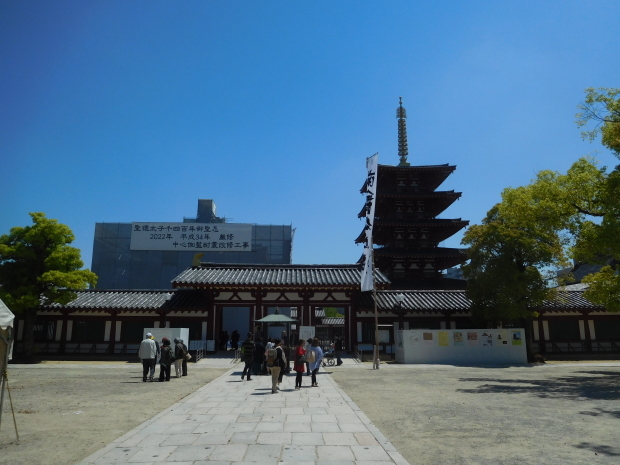 大阪 四天王寺_e0345320_09324944.jpg