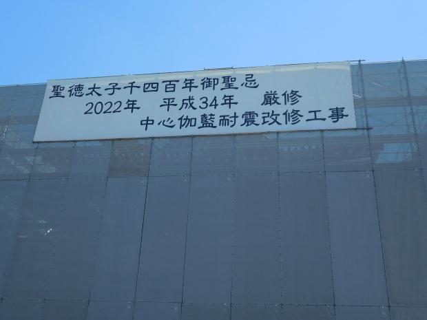 大阪 四天王寺_e0345320_09465175.jpg