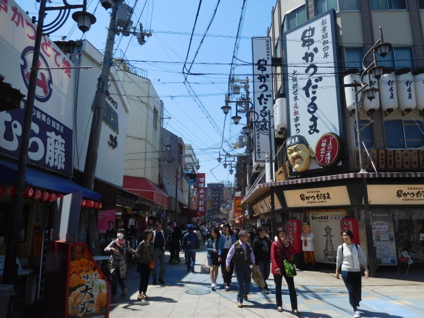 木 × 仏像 飛鳥仏から円空へ 日本の木彫仏1000年 大阪市立美術館_e0345320_12385605.jpg