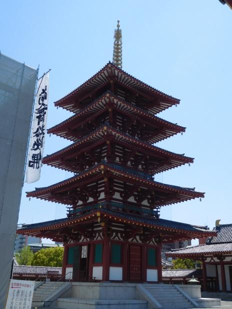 大阪 四天王寺_e0345320_12562249.jpg